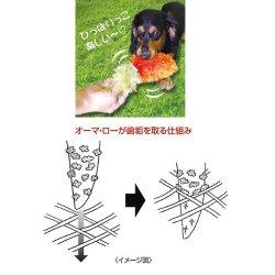 画像3: キンペックス オーマ・ロー アイスクリーム ピーチソーダ 【トルコのおもちゃ】【犬猫用品】【犬のおもちゃ】【デンタルケア】